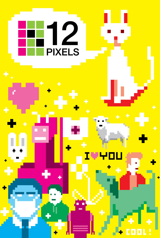 12Pixels promotional postcard